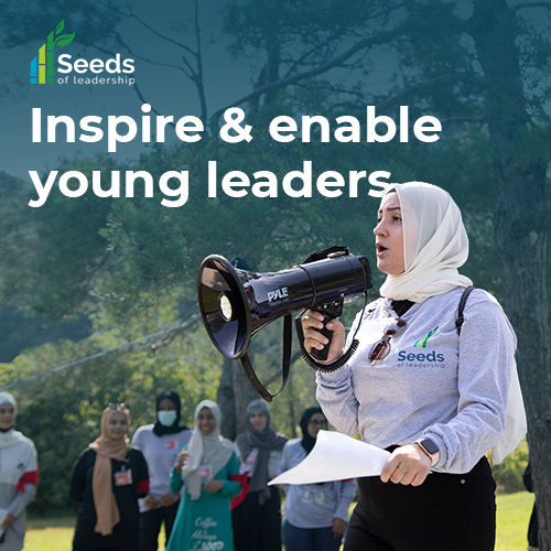 Seeds of Leadership