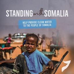 Somalia Water Wells